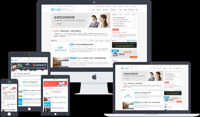 WordPress DUX主题5.0版本模板