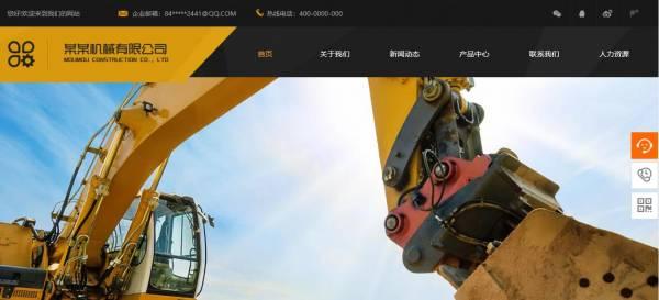 企业网站设计静态网站的优点