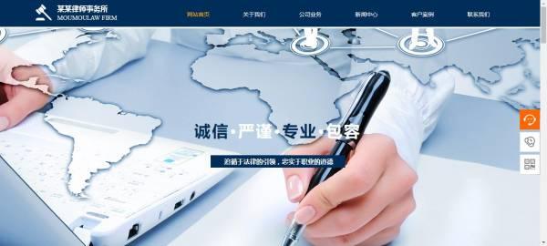 企业网站设计站内全文检索技术