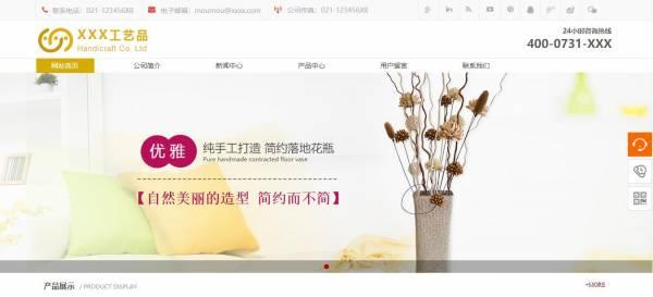 网站seo优化网络信息自身的安全问题
