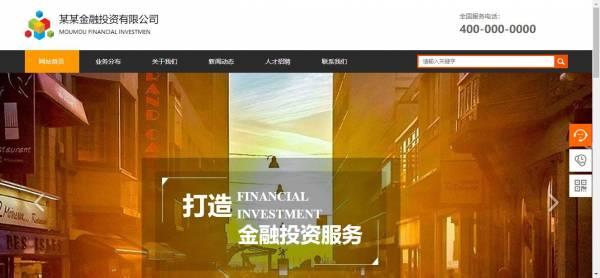 网站seo优化的四个技巧