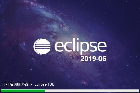 eclipse汉化教程