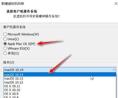 MacOS Unlocker for VMware v3.0.3 正式版